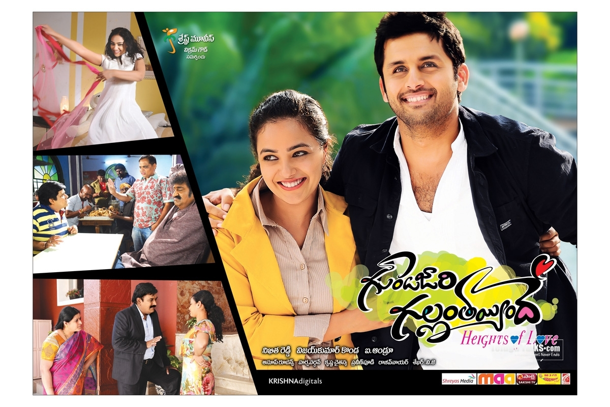 Gunde Jaari Gallanthayyinde Telugu Film Songs Download
